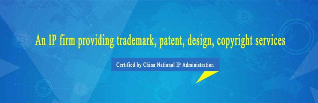 China trademark and patent attorney