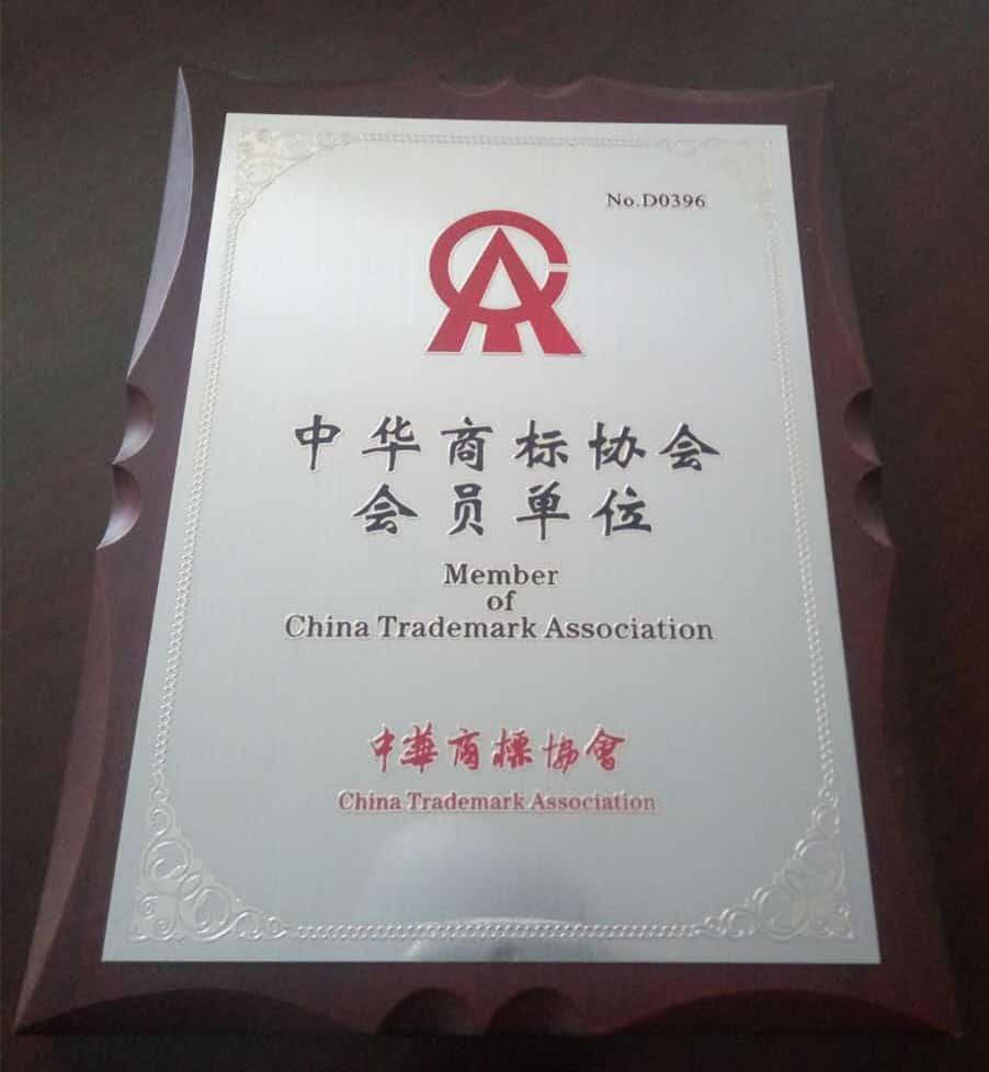 China legal trademark registration office, trademark and patent attorney by CNIPA.