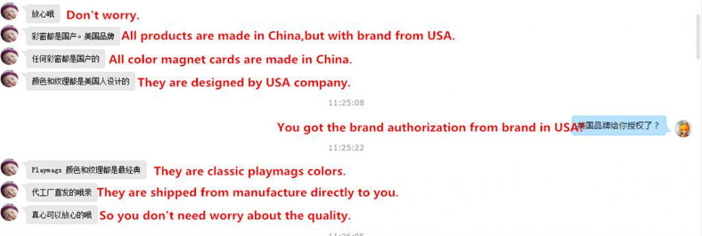 talking about playmags brand infrigment by one guy in China